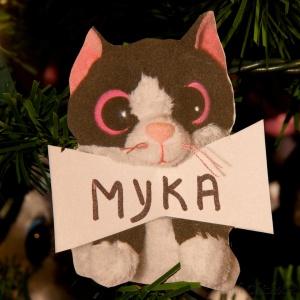 Myka Mitchelmore